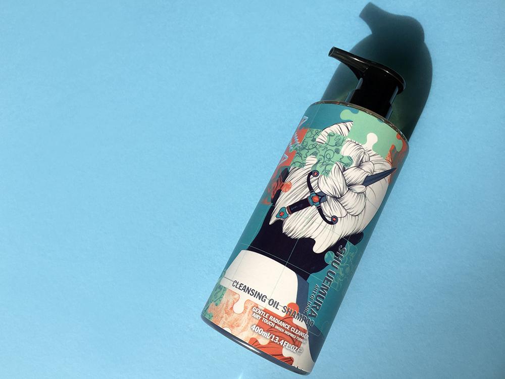 CHLOECHILL BLOG | Shu Uemura Art Series Australian artist collaboration with Andrew Archer