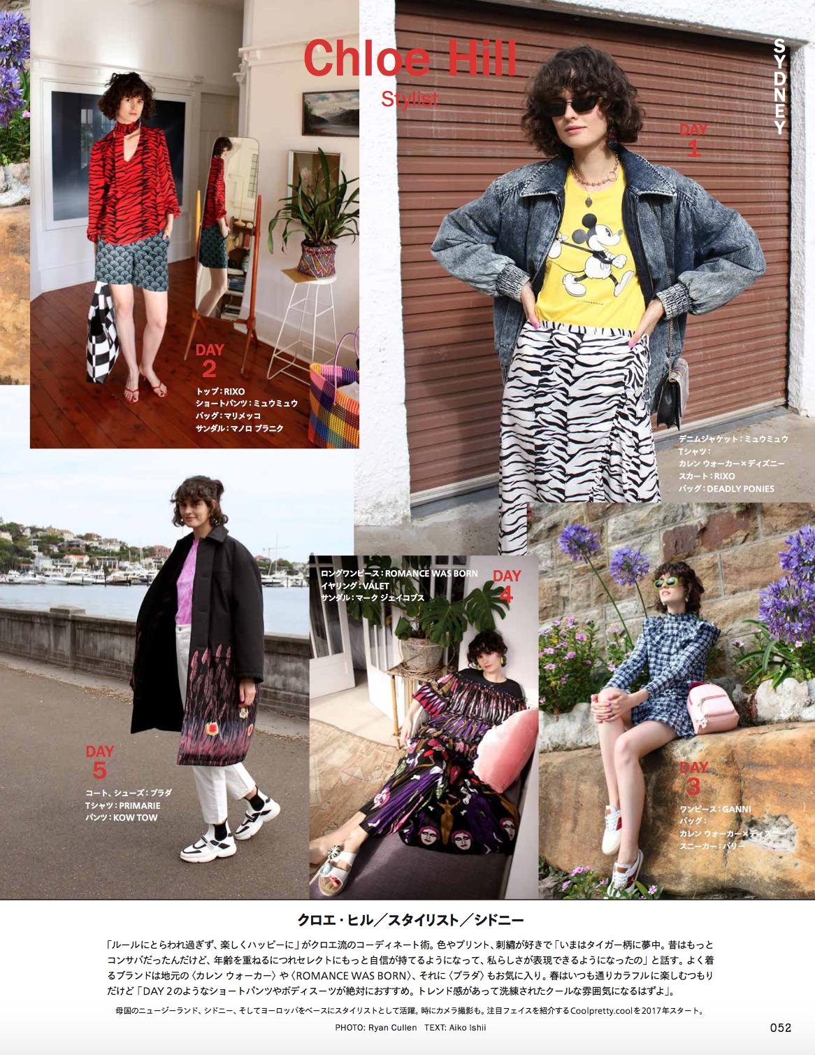 Ginza Magazine February 2019 Issue