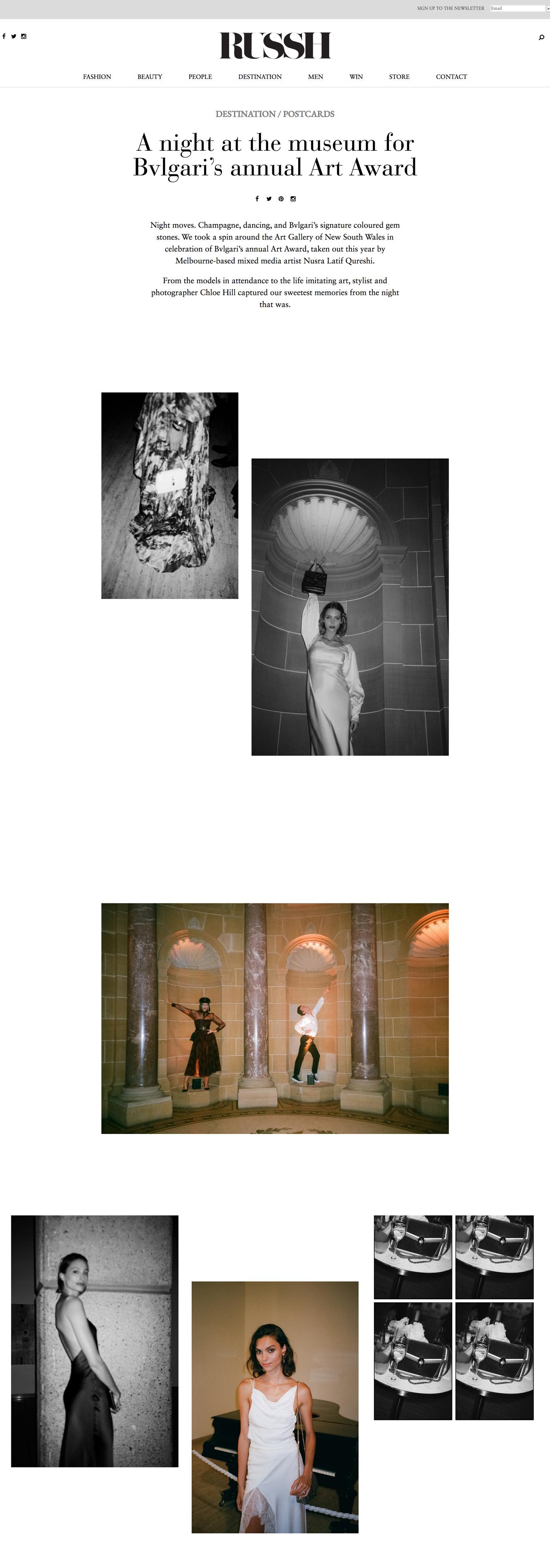 CHloe Hill Photos Bvlgari's annual Art Award